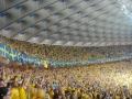 Olympiastadion Kiew