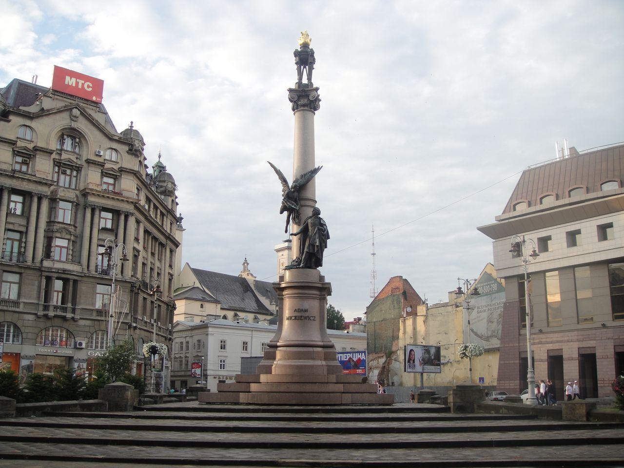 Lemberg Innenstadt